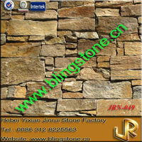 Natural Rusty Quartz Stone For Garden Wall Decoration