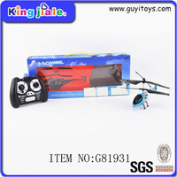 Latest design superior quality new cheap hot toys helicopter