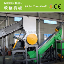 Good Price Waste LDPE Stretch film grinding plastic crusher machine