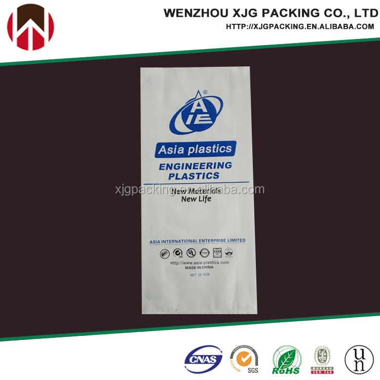 25 kgs New Material Plastic HDPE bag,dust-proof, anti-static