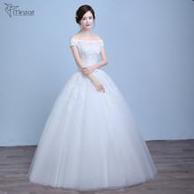 Minzart WD-DB0314 Hot sale beaded wedding dress 2017 Alibaba Latest Hot Sale Royal White Wedding Gown Design