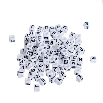 Acrylic Russian Alphabet Beads Square Black & White About 6mm x 6mm