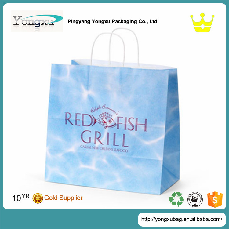 blue oem printed color shoping paper bag cheapest for promotion