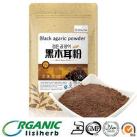 Black agaric POWDER WATER SOLUBILITY