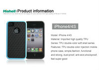 best cell phone accessories site for iphone 4