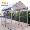 High strength chain link fence Yard fence Outdoor cheap dog kennels