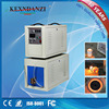 Best seller CE certificated 45kw high frequency induction vacuum casting machine