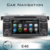 "7"" Special Car DVD player For BM E46 with GPS and Bluetooth"