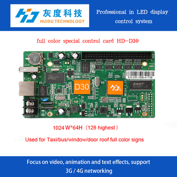 Electronic LED display huidu controller for advertising offline full color screens
