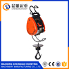 220V building Tool scaffold hoist with push botton switch