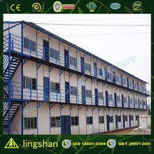 low cost industrial corrugated metal house for sale