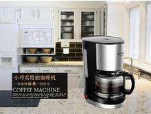 Double Wall Stainless Steel French Coffee Press /espresso coffee maker/one stop sourcing agent