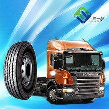 truck tires low profile 22.5,truck tires,commercial truck tires