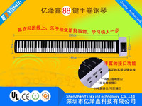 yizexin products patent Portable Silicone 61 keys roll up piano for promotion