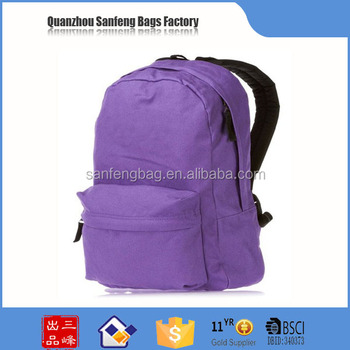 Trading & supplier of china products new design wholesale children school bag , child school bag