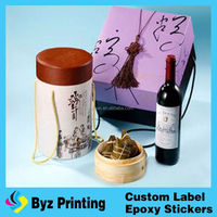 Fancy Customized Paper Gift Box