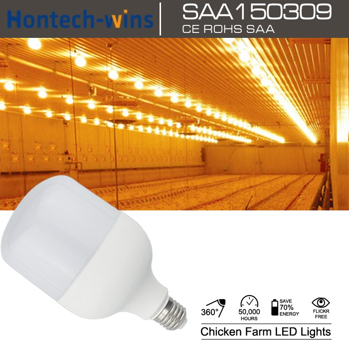 poultry light bulbs chicken farm equipment 10W LED bulbs Agriculturer light for poultry house