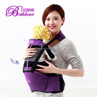 Baby Product Hip Seat Baby Carrier