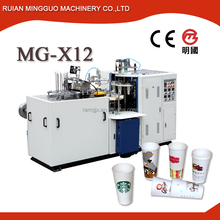 used paper cup machine/paper cup and plate making machine
