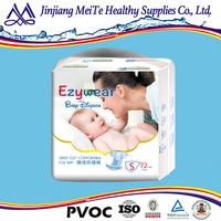 China factory baby product B Grade disposable baby diaper nappies