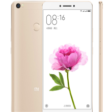 Newest Xiaomi Mi Max Mobile Phone 6.44'' Snapdragon 650 MIUI8 OS Tpuch ID 16MP 1080P Xiaomi Max 2GB Ram 16GM Rom with 4850mAh