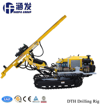 HF138Y rock digging equipment