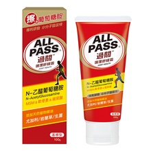 Nice Enterprise Private label Joint Health Glucosamine Cream with MSM
