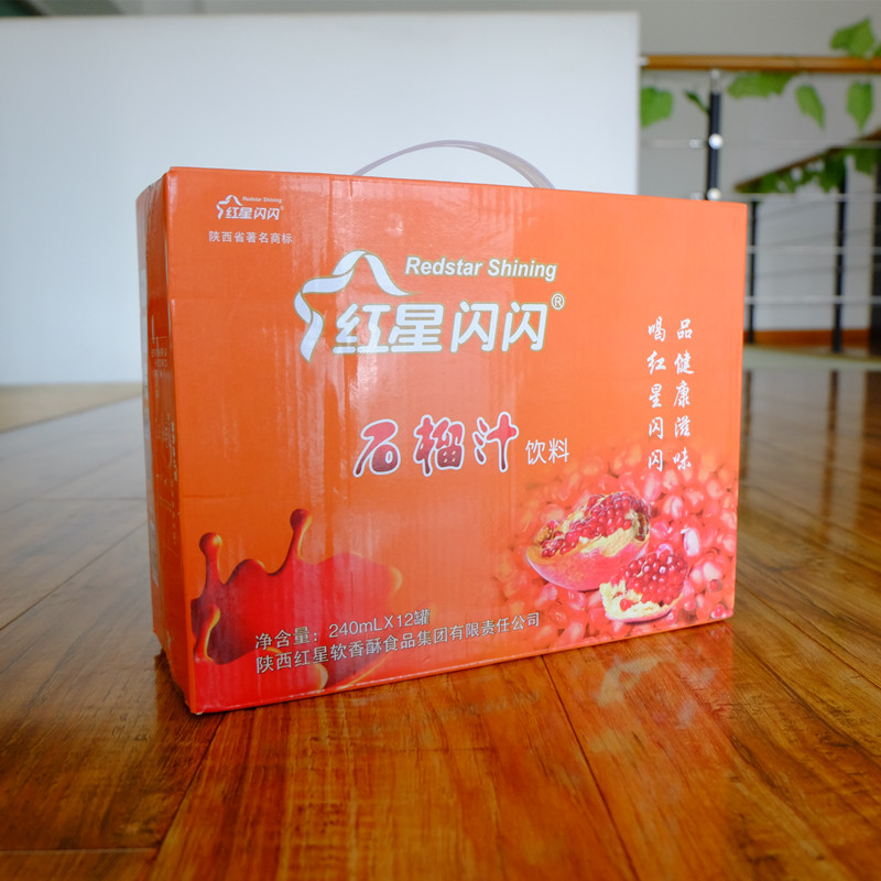 helthy chinese soft drinks 240ml can package Pomegranate Juice