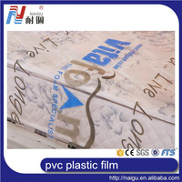 big discount Christmas packaging mattress film pvc manufacturer