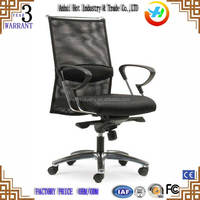 High Quality Can Sliding Office Chair Ergonnmic Elasticity Nylon Back Air Conditioned Office Chair