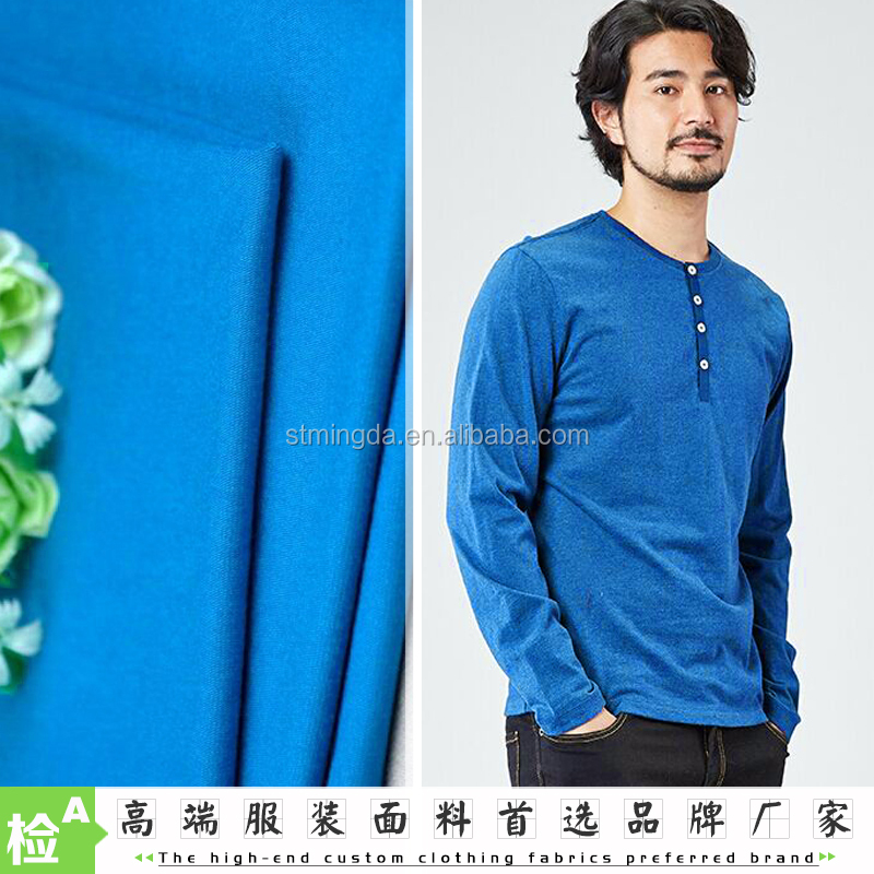 Free sample Wholesale price Factory supply 60s free cutting viscose lycra fabric for men suit