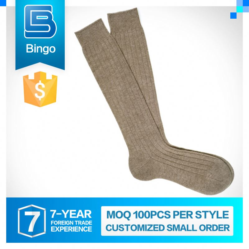 Hottest Excellent Quality Personalized Leather Socks