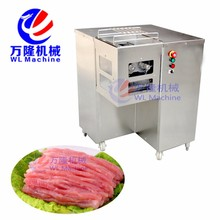 Big Capacity Industrial Electric Meat Shredding Machine Meat Strip Cutter meat cutting tool
