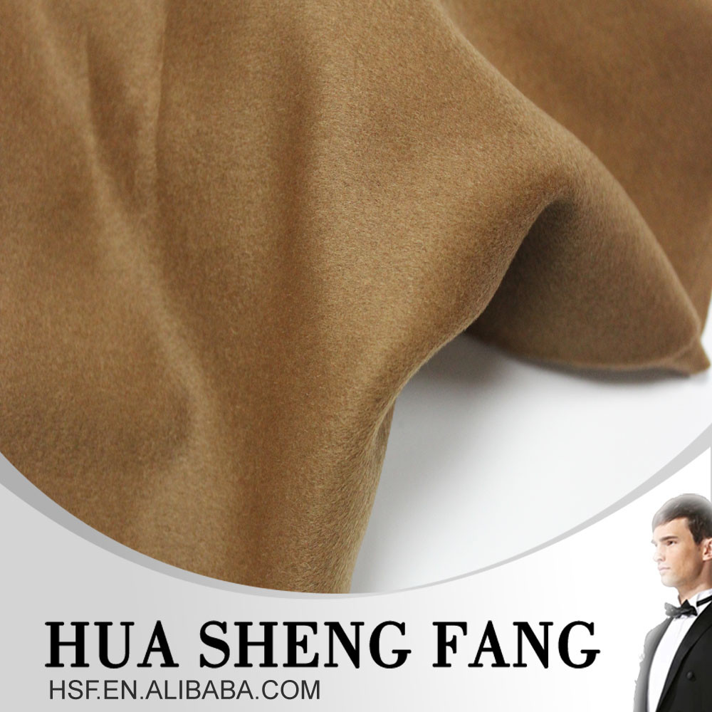 Wholesale Ready Stock Dark Camel Brushed 100% Wool Overcoat Fabric