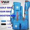 Custom Made Golf Bags Sets Golf Bags, Gun Bags, Boston Bags