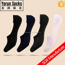 Custom Shoe Liner Invisible Socks Bamboo Charcoal No-show Socks