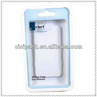 iphone,samsung s4 phone case package box ,phone case paper box wholesale all phone leather case package box