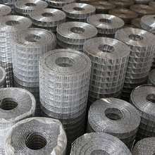 3/16 welded wire mesh 150x150 with mesh gauge sizes