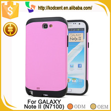 Fancy back cover for samsung galaxy note2 n7100