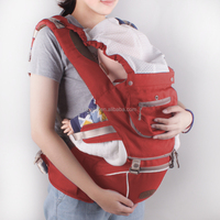 Make Mom More Convenient Baby Carrier