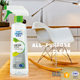 Hot selling laminate floor cleaning liquid household liquid floor detergent floor nursing liquid
