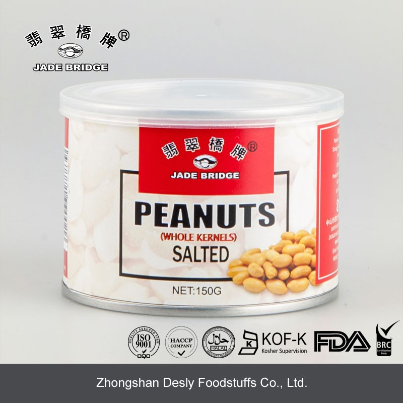 150g Fried Salted & Roasted Groundnut