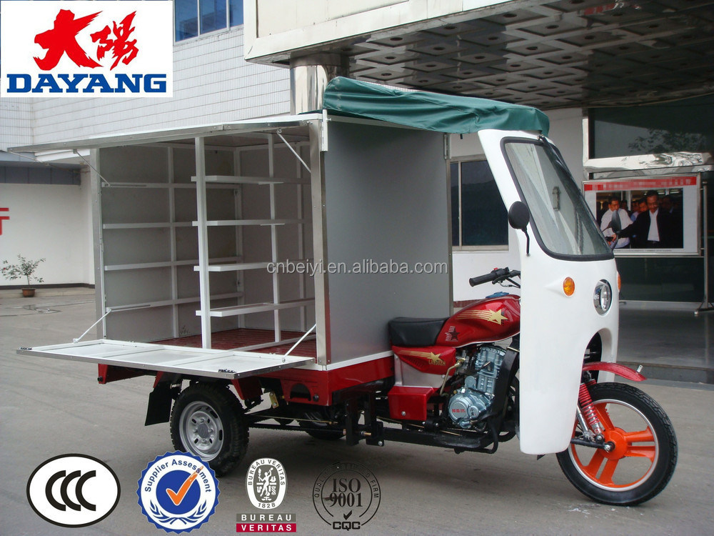 2015 hot sale high quality 2015 chinese new design van cargo tricycle for sale