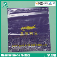 Antistatic Pe Zipper Lock Bag