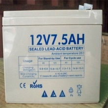 Cheap lead acid battery 12V 7.5AH sealed batteries for electric car