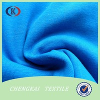 combed cotton fabric for underwear