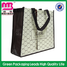 TUV audited AZO free custom design shopping packaging non woven laminated bag manufacture