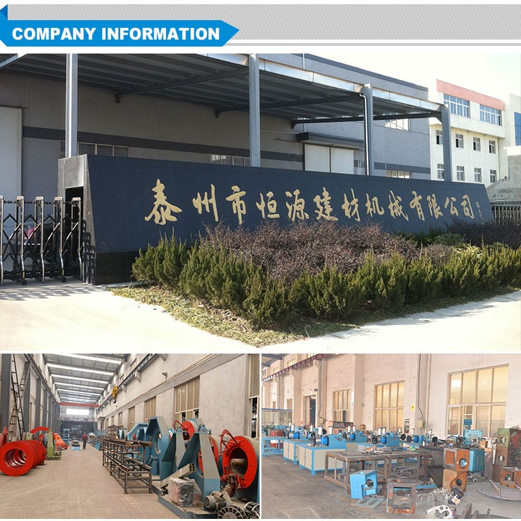 concrete spun pile wire cage welding machine