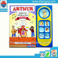 Hardcover Book Board Books Children Electronic