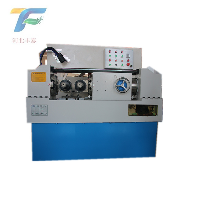 High speed thread rolling machine Automatic thread rod making machine Screw making machine